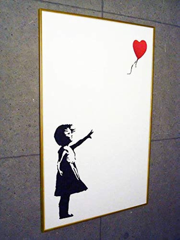 額装済/30% OFF/ポスター バンクシー Balloon Girl 赤い風船と少女 (フレームカラー:ゴールド)