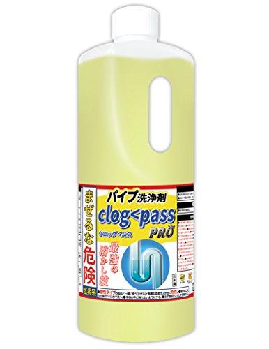 【超強力 溶かし/排水管洗浄】 パイプ洗浄剤 clog<pass Pro(クロッグパス)1000g 超高濃度の液が 髪の毛 排水管 の 詰まり を瞬時に解消し、汚れ・臭いを分解する本格派業務用 パイプクリーナー PP-C1000