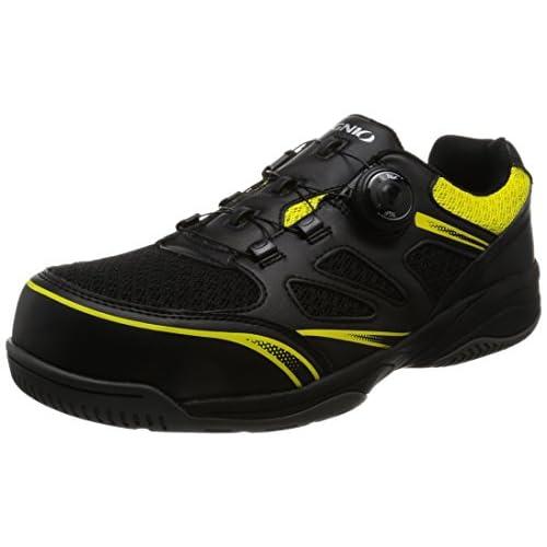[イグニオ] セーフティシューズ(安全靴) JSAA B種認定 TGFダイヤル式 IGS1015TGF BKYL ブラック/イエロー 24.5