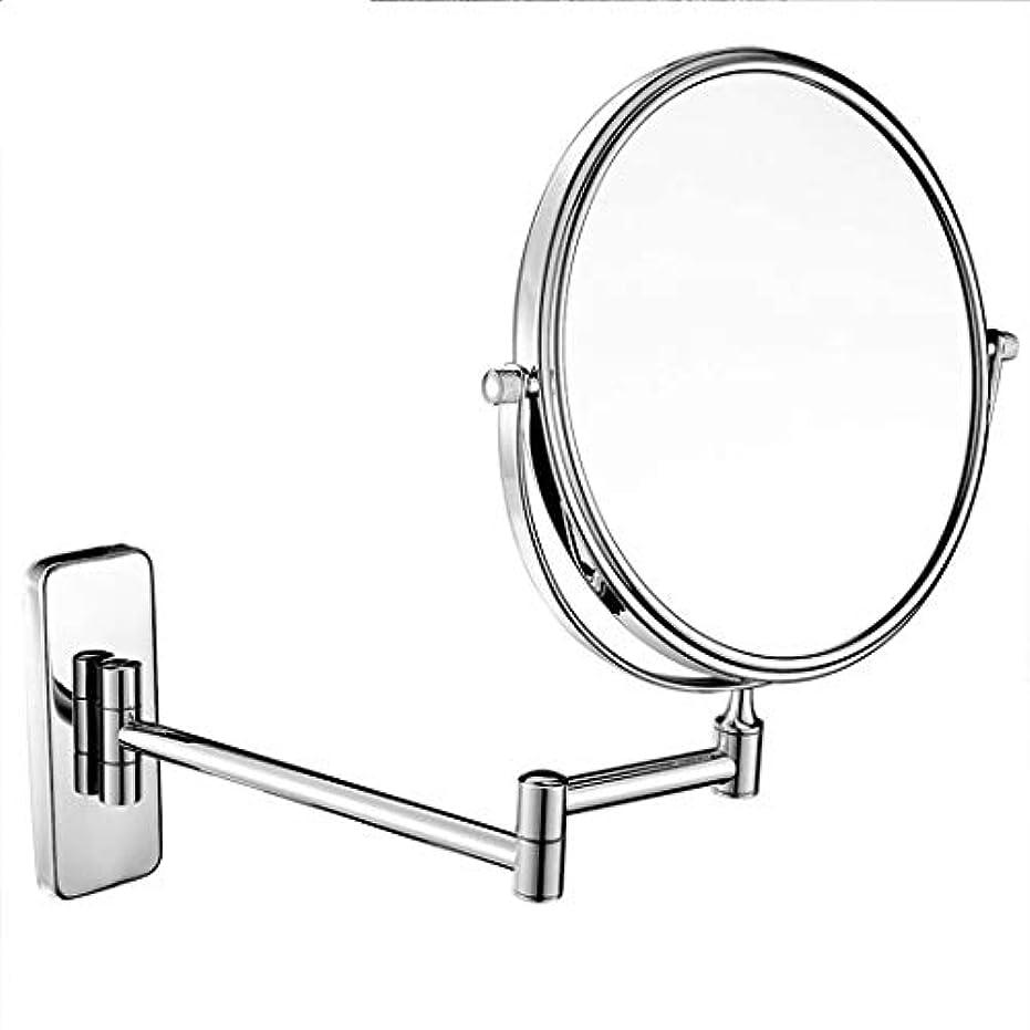 清める取り付けに向けて出発壁に取り付けられた浴室用ミラー両面化粧鏡3倍/ 5倍/ 7倍/ 10倍拡大虚栄心拡大鏡360°回転、バス、スパ、ホテル用に拡張可能 (色 : クロム, サイズ さいず : 7x-8 inch)