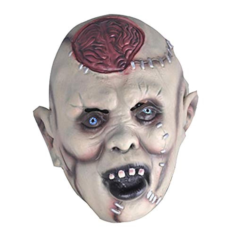 ハロウィンマスクバー装飾小道具ホラーブレインマスク