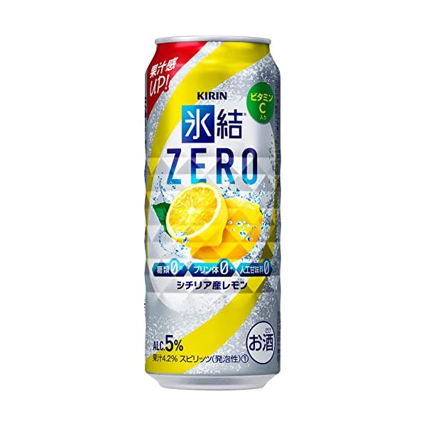 キリン 氷結ZERO シチリア産レモンの紹介画像5
