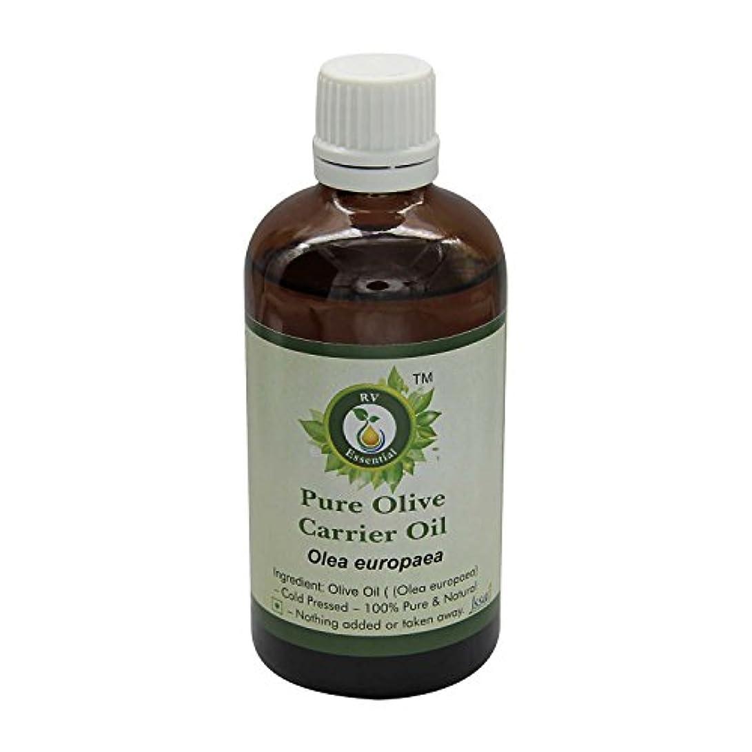 水陸両用官僚リーンR V Essential 純粋なオリーブキャリアオイル30ml (1.01oz)- Olea Europaea (100%ピュア&ナチュラルコールドPressed) Pure Olive Carrier Oil