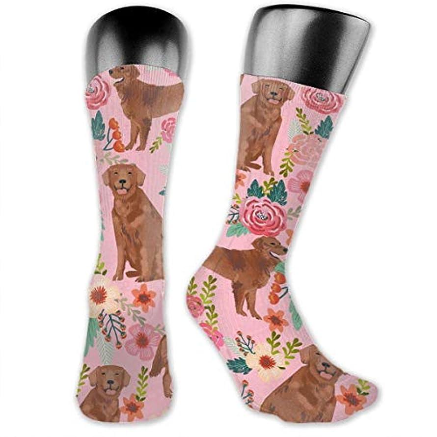 遮る小道新しい意味MKLOS 通気性 圧縮ソックス Breathable Extra Long Cotton Thigh High Squirrels Socks Over Exotic Psychedelic Print Compression...
