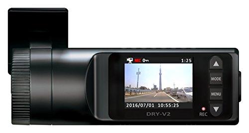ユピテル ドライブレコーダー DRY-V2 200万画素 HDR/衝撃記録機能搭載 スマートビューモデル 東西LED式信号機対応 8GB microSD付属