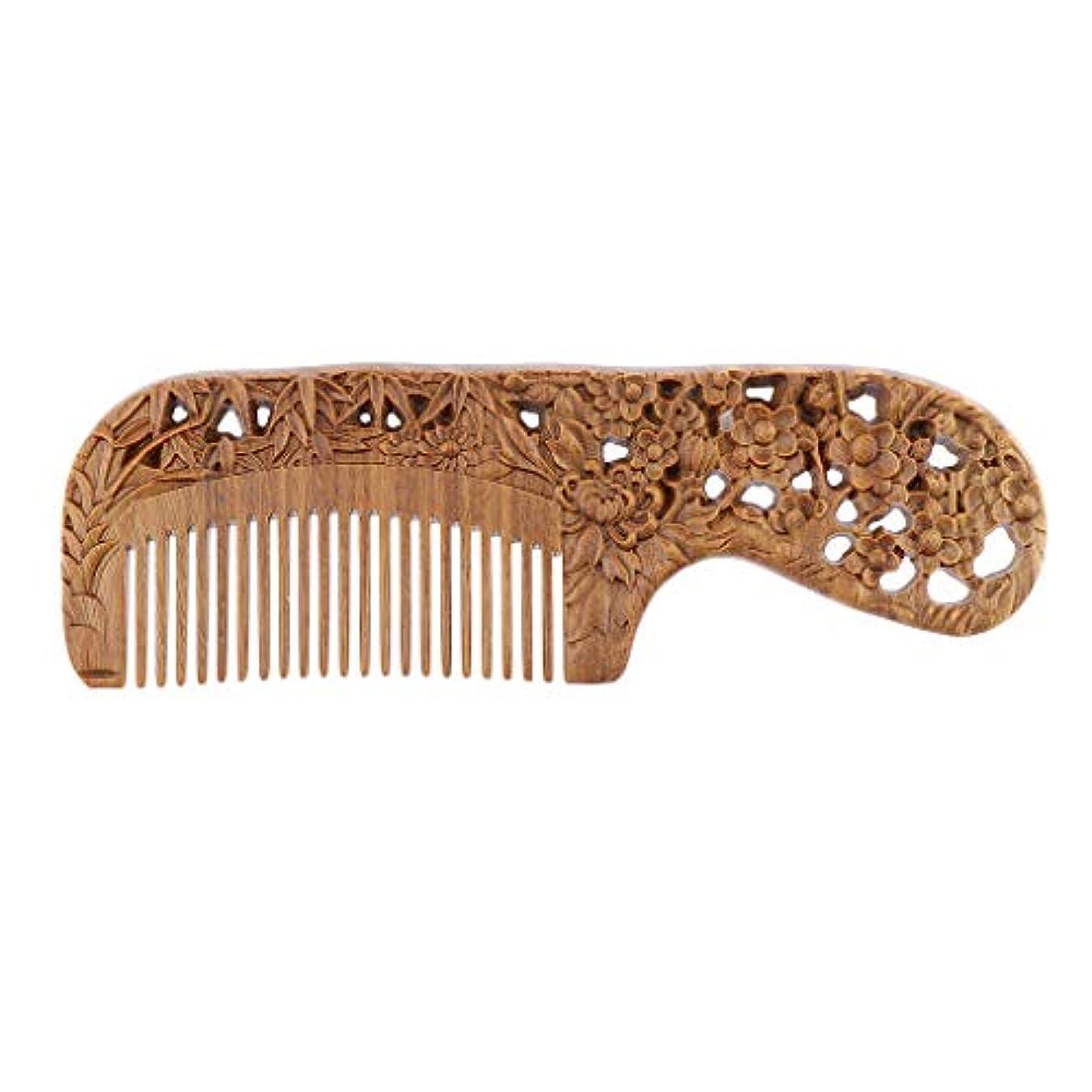 同等の前文変成器B Blesiya 手作り 木製櫛 ヘアブラシ ヘアコーム 頭皮マッサージ レトロ 4タイプ選べ   - 17.8 x 5.6 x 11.5 cm