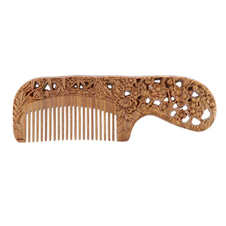 B Blesiya 手作り 木製櫛 ヘアブラシ ヘアコーム 頭皮マッサージ レトロ 4タイプ選べ   - 17.8 x 5.6 x 11.5 cm
