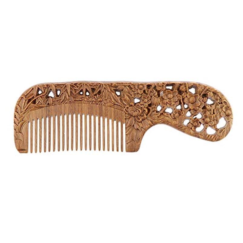 象不器用アクセシブル手作り 木製櫛 ヘアブラシ ヘアコーム 頭皮マッサージ レトロ 4タイプ選べ - 17.8 x 5.6 x 11.5 cm