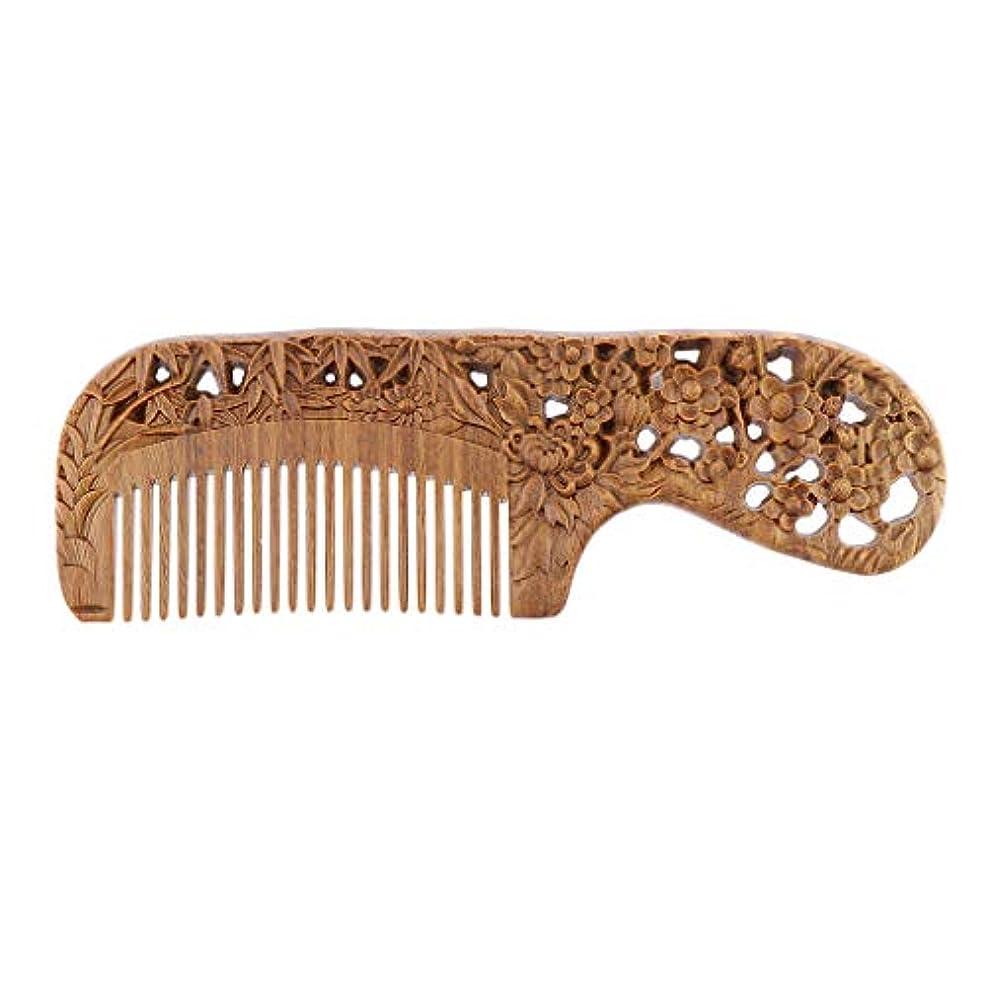 主張する発生する自発手作り 木製櫛 ヘアブラシ ヘアコーム 頭皮マッサージ レトロ 4タイプ選べ - 17.8 x 5.6 x 11.5 cm