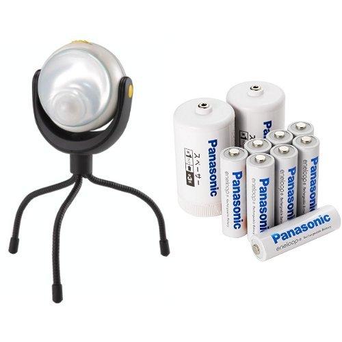 ムサシ RITEX 「自由に曲がる三脚で様々な場所に取付可能! 」 LEDどこでもセンサーライト ASL-090 + eneloop 単3形充電池 8本パック BK-3MCC/8FA セット