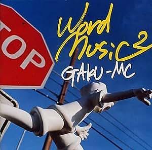 word music 2