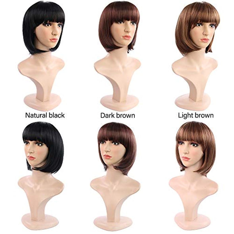 私の着る備品平らな前髪の女性の短い巻き毛のかつら、短いボブの巻き毛のかつら、耐熱性の人工的な毛の取り替えのかつら、ハロウィンのコスプレパーティーの衣装のかつら(かつらの帽子と) (Color : Natural black)