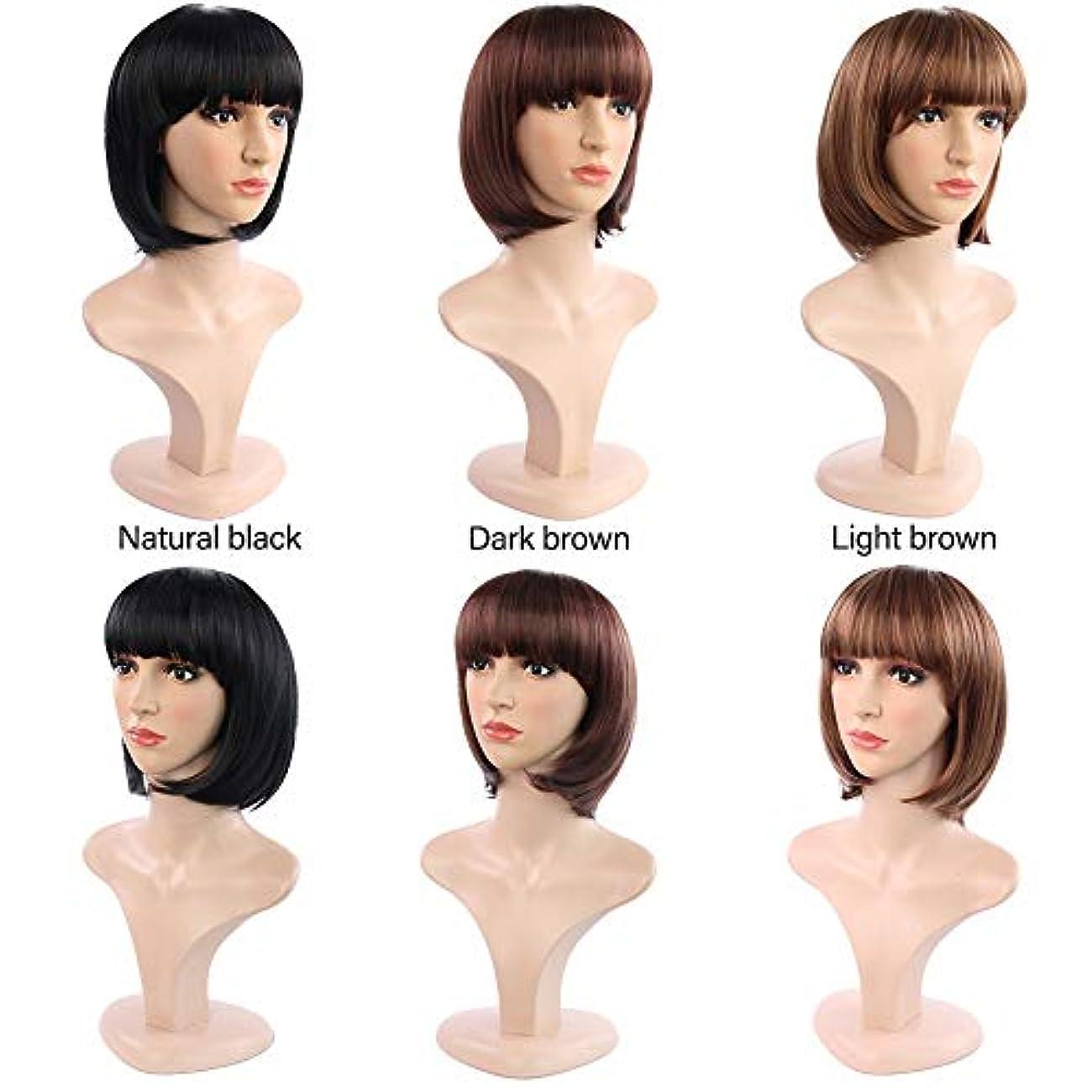 証言する地平線サルベージ平らな前髪の女性の短い巻き毛のかつら、短いボブの巻き毛のかつら、耐熱性の人工的な毛の取り替えのかつら、ハロウィンのコスプレパーティーの衣装のかつら(かつらの帽子と) (Color : Natural black)