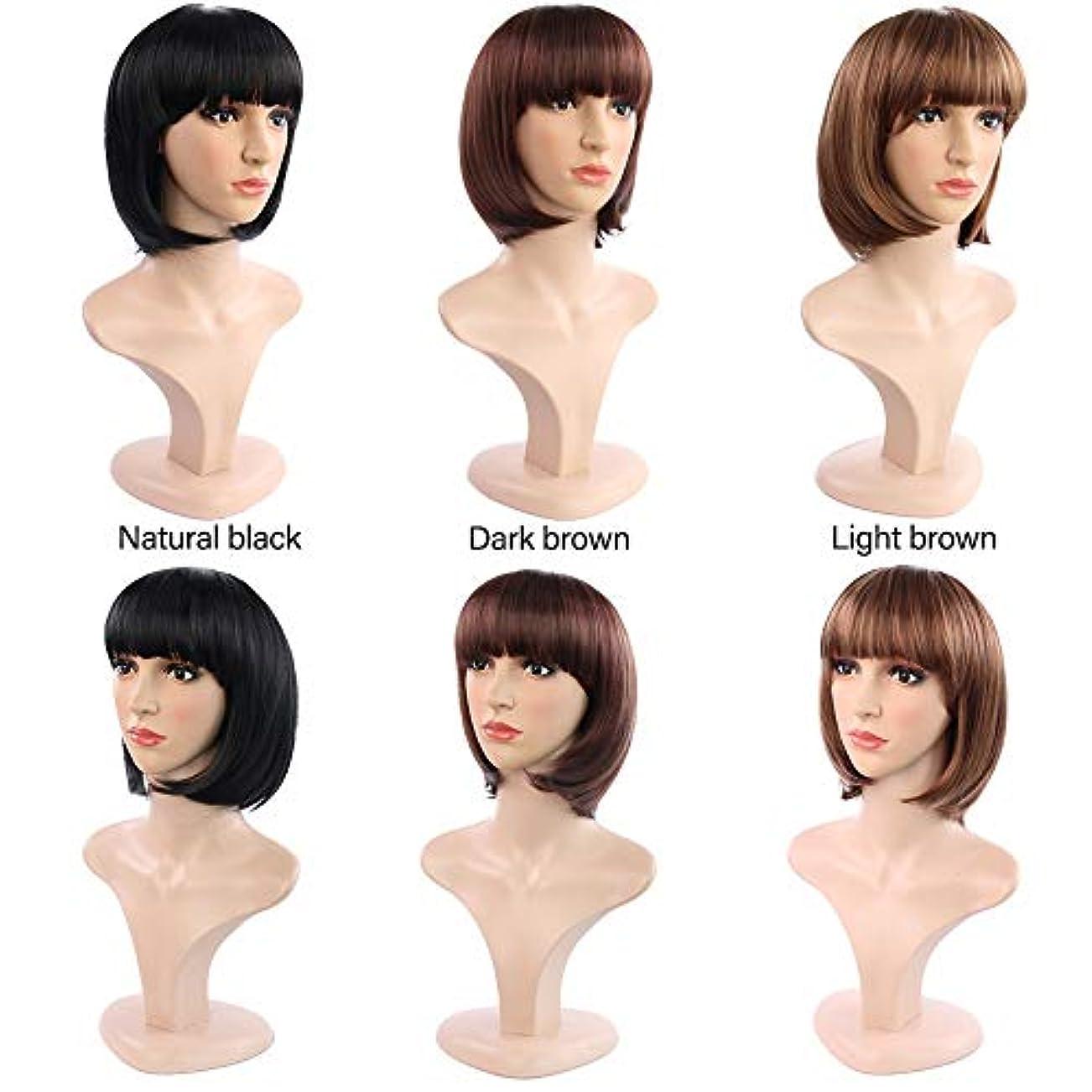 急性たぶん麻痺平らな前髪の女性の短い巻き毛のかつら、短いボブの巻き毛のかつら、耐熱性の人工的な毛の取り替えのかつら、ハロウィンのコスプレパーティーの衣装のかつら(かつらの帽子と) (Color : Natural black)
