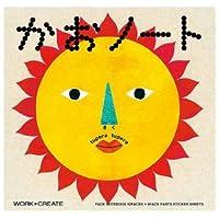 コクヨ かおノート KE-WC4 【2冊セット】