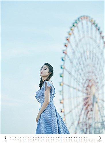 広瀬アリス 2018年 カレンダー 壁掛け B2 CL-204