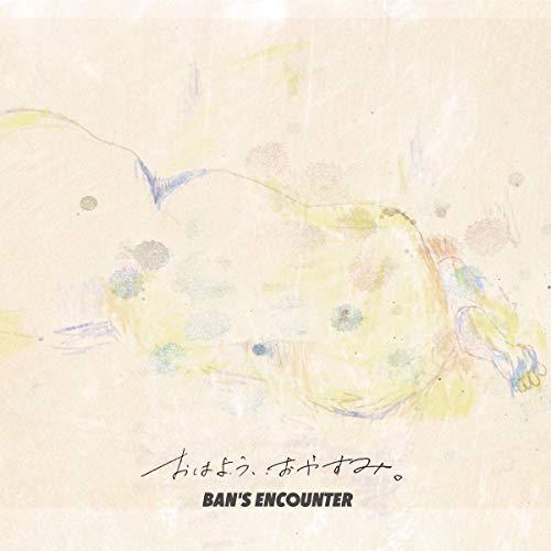 BAN'S ENCOUNTER【星に願いを】MVを徹底解説!青い光に包まれた演奏シーンを堪能しよう!の画像