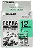 キングジム テープカートリッジ テプラPRO キレイにはがせるラベル 12mm 緑 SC12GE