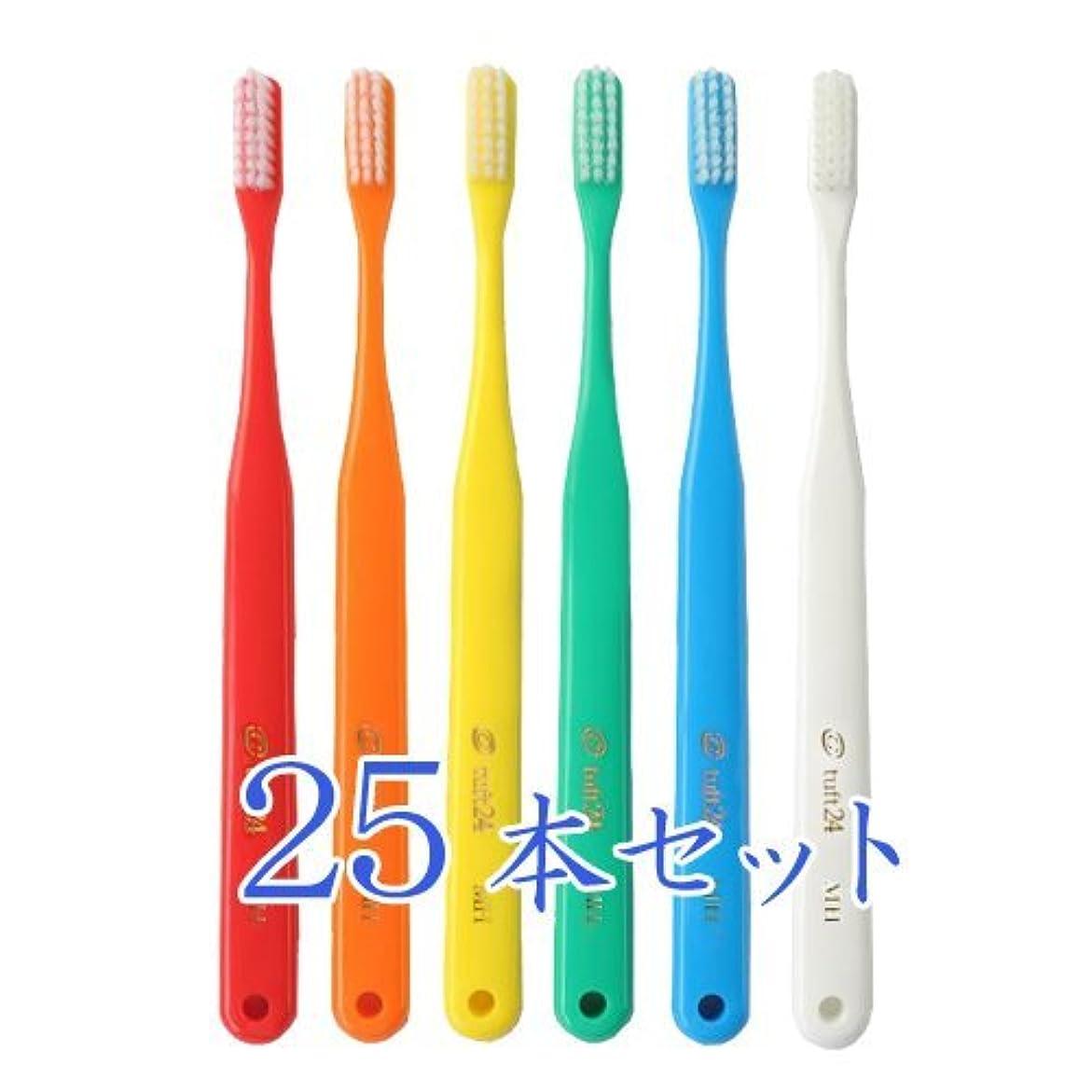 汚染道二週間オーラルケア キャップなし タフト24 歯ブラシ × 25本入 MH アソート