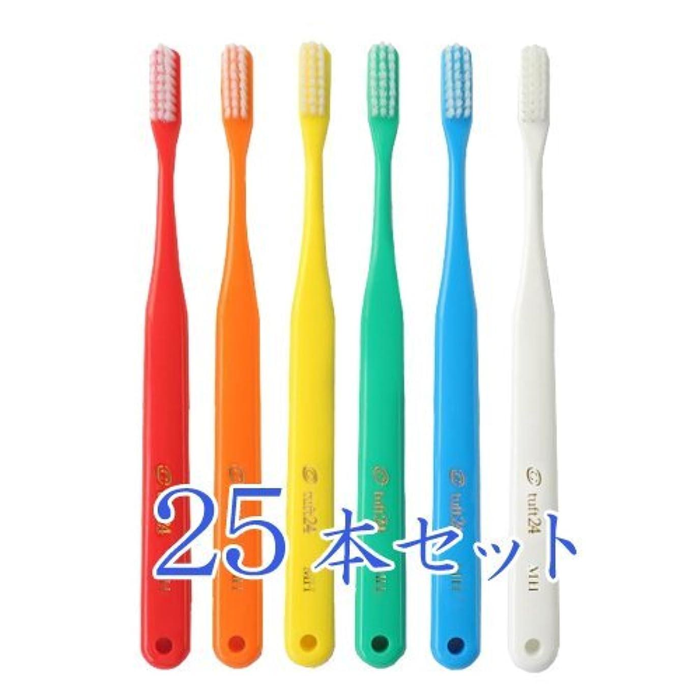雪アカデミック常習的オーラルケア キャップなし タフト24 歯ブラシ × 25本入 MH アソート