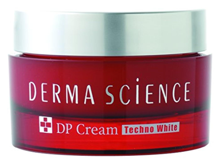 ブル増加する後ろにダーマサイエンス DPクリームテクノホワイト 50g
