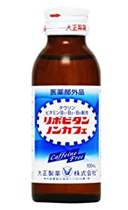 大正製薬 リポビタン ノンカフェ100ml瓶×50本入