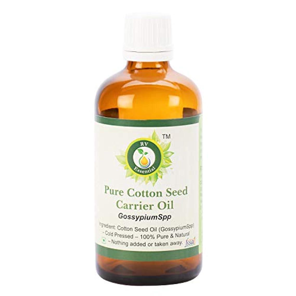 傾いたマージ何故なのR V Essential 純粋な綿の種子キャリアオイル10ml (0.338oz)- Gossypium Spp (100%ピュア&ナチュラルコールドPressed) Pure Cotton Seed Carrier...