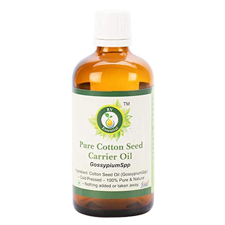 尽きる捕虜植物学R V Essential 純粋な綿の種子キャリアオイル10ml (0.338oz)- Gossypium Spp (100%ピュア&ナチュラルコールドPressed) Pure Cotton Seed Carrier...