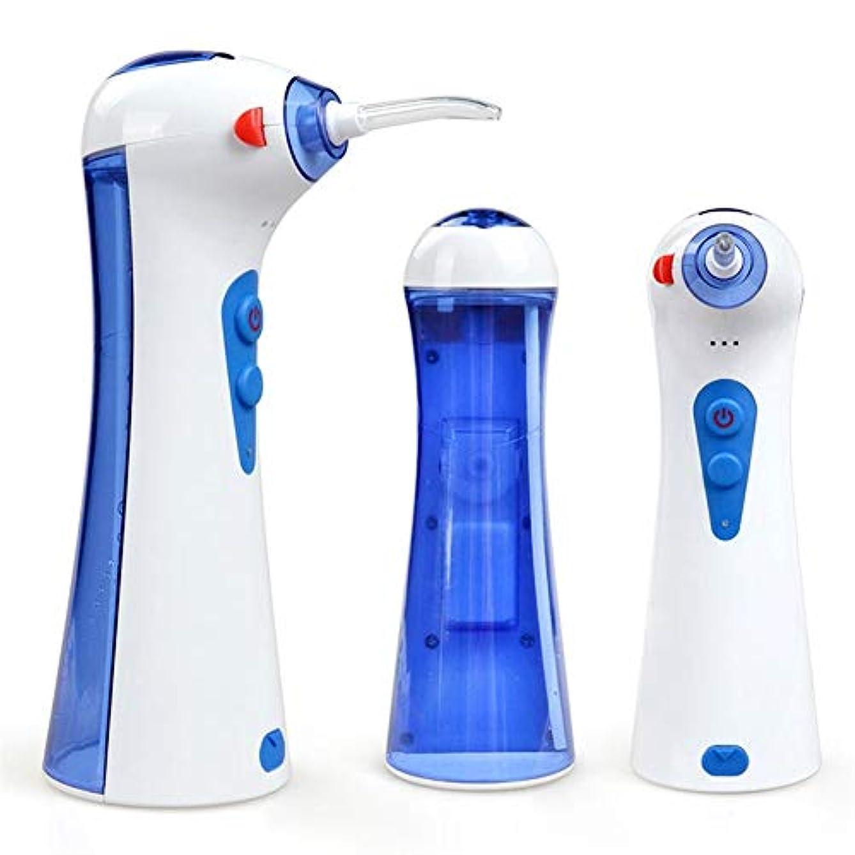 ZHQI-HEAL 携帯用電気歯洗濯機の手持ち型の口頭洗浄器の歯の洗剤 (色 : 青)