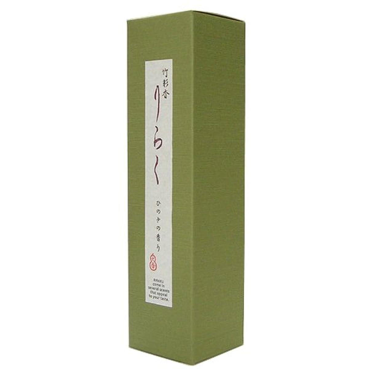 尽きるゆるく普通に竹彩香りらくひのき 50ml