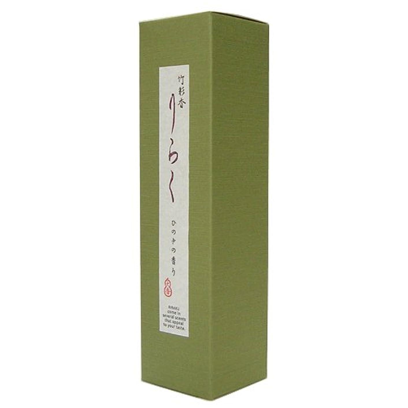 艶キャラクター緑竹彩香りらくひのき 50ml
