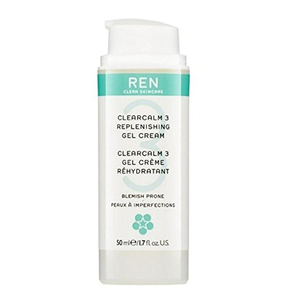 おっと反論者残酷REN Clearcalm 3 Replenishing Gel Cream (Pack of 6) - 3補給ゲルクリーム x6 [並行輸入品]