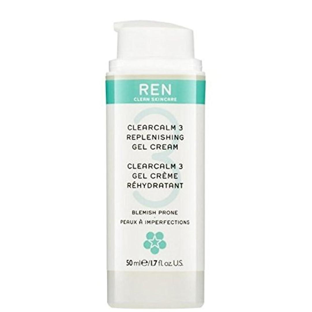 収束する毎年絶妙3補給ゲルクリーム x4 - REN Clearcalm 3 Replenishing Gel Cream (Pack of 4) [並行輸入品]