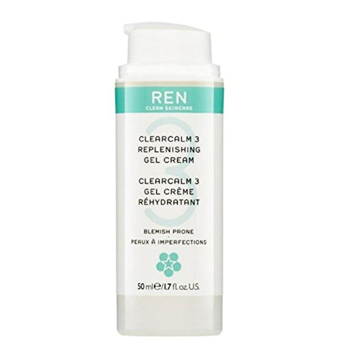 下に闇疑問を超えてREN Clearcalm 3 Replenishing Gel Cream - 3補給ゲルクリーム [並行輸入品]
