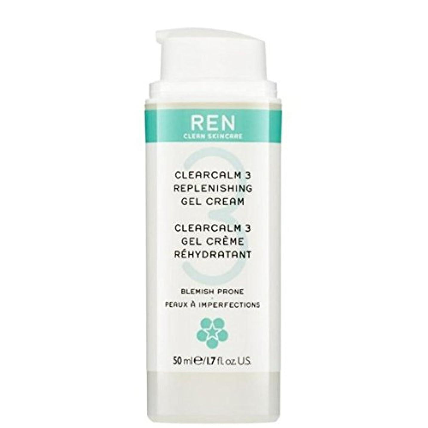 献身本会議かどうか3補給ゲルクリーム x4 - REN Clearcalm 3 Replenishing Gel Cream (Pack of 4) [並行輸入品]