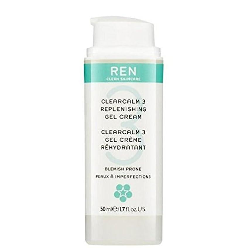 キャスト不正上回る3補給ゲルクリーム x2 - REN Clearcalm 3 Replenishing Gel Cream (Pack of 2) [並行輸入品]