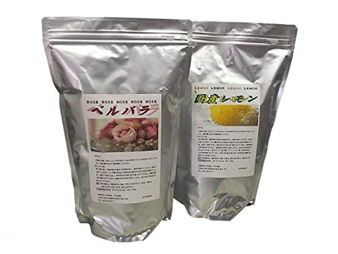 輸送クレーター第四アサヒ商会 アサヒ入浴化粧品 国産レモン 1袋