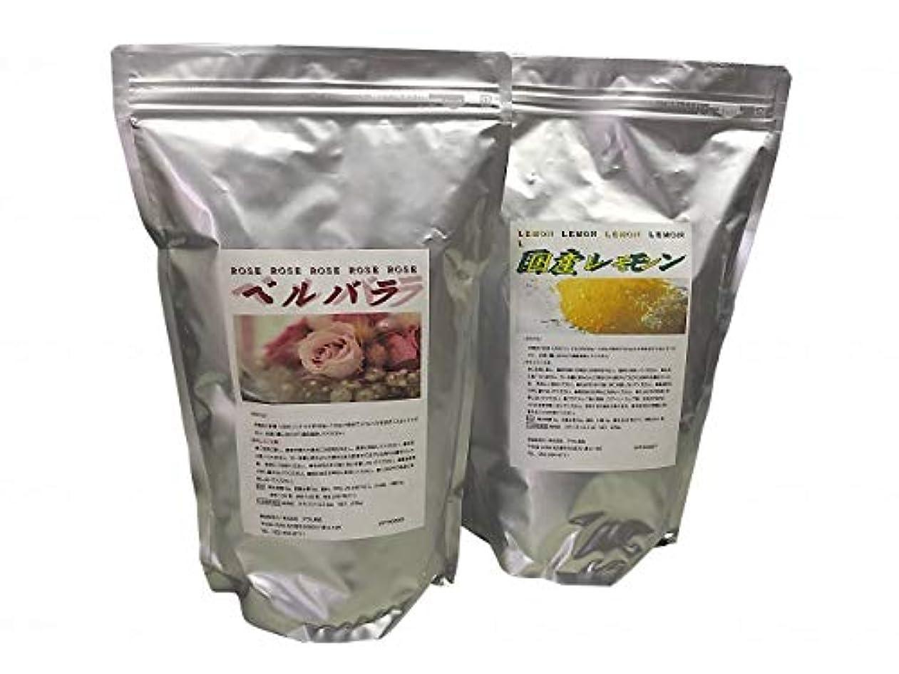 寺院好戦的な透けるアサヒ商会 アサヒ入浴化粧品 国産レモン 1袋