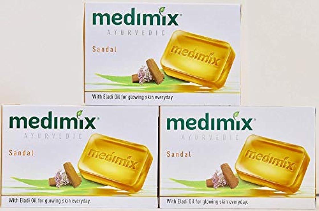 コロニアル関連付ける文字medimix メディミックス サンダル 3個入り 125g(旧クラシックオレンジ)