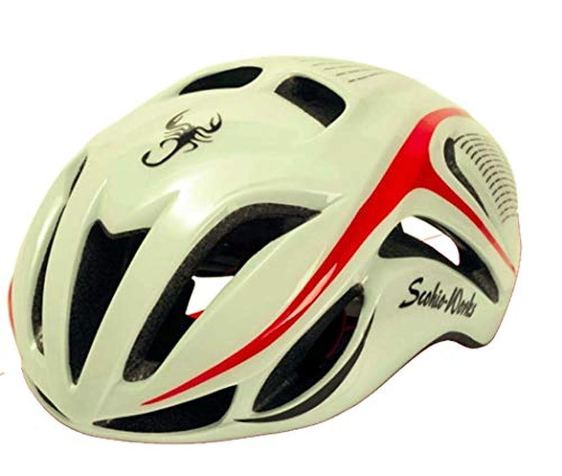スーパーうなずく鋼自転車ヘルメット、軽量ライディングヘルメット PC 屋外サイクリングヘルメット調整しやすいユニセックス大人スポーツヘルメット (頭囲58-62 センチ)
