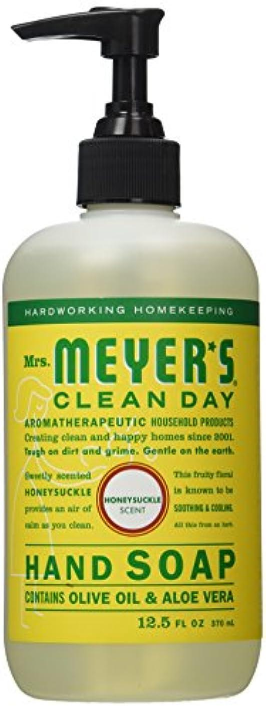 剪断しゃがむ差別化するMrs. Meyers Clean Day Liquid Hand Soap, Honeysuckle, 12.50 oz by Mrs. Meyers Clean Day