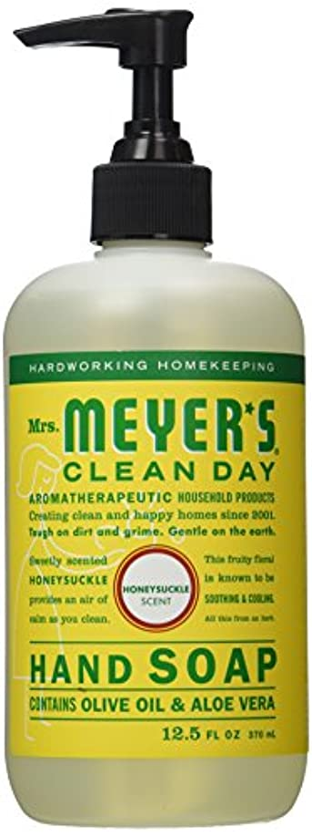 かき混ぜる観察黄ばむMrs. Meyers Clean Day Liquid Hand Soap, Honeysuckle, 12.50 oz by Mrs. Meyers Clean Day