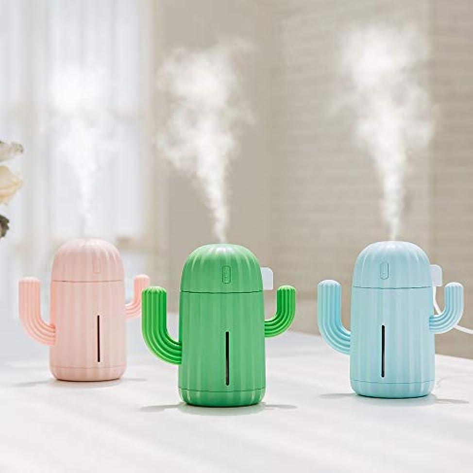 金曜日意気消沈した姪Iku夫 使いやすいアーティストホームミニデスクトップ保湿器具美容器具サボテンシェイプ加湿器ナイトライト3つのブルーモデルピンクモデルグリーンモデル (色 : Pink)