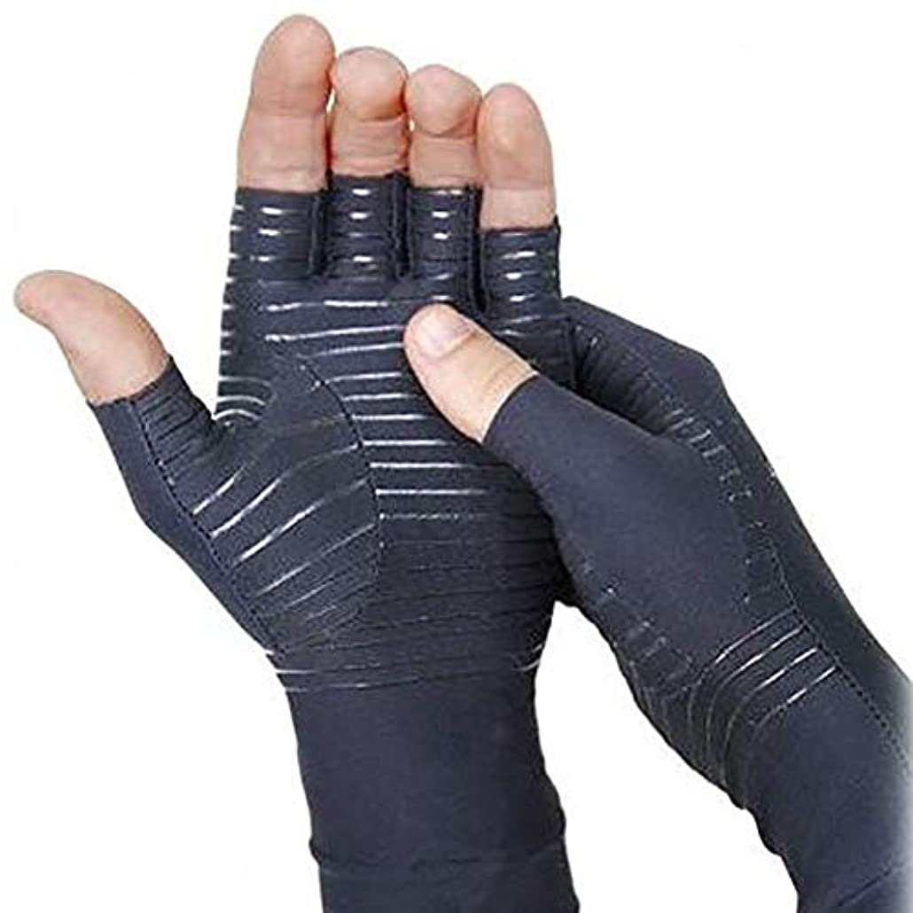 食堂無実ソーシャルBOBORA 関節炎手袋 着圧手袋 指なし手袋 着圧引き締め 銅イオン繊維 関節ストレス 手首サポーター スライドタッチ手袋 男女共用 1ペア入り