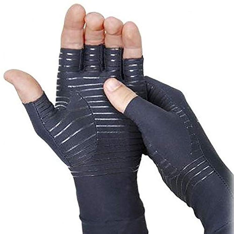 広範囲にガラガラ減少BOBORA 関節炎手袋 着圧手袋 指なし手袋 着圧引き締め 銅イオン繊維 関節ストレス 手首サポーター スライドタッチ手袋 男女共用 1ペア入り
