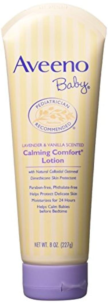 騒々しいワンダーワークショップAveeno Baby Lavender & Vanilla Calming Comfort Lotion, 8 oz (Pack of 2) by Aveeno