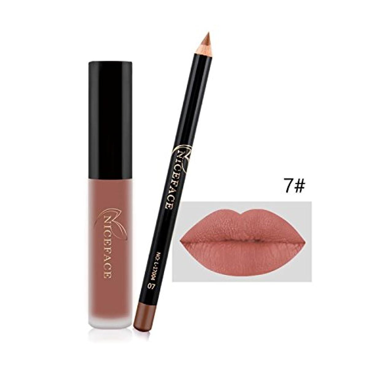 道路を作るプロセス慈悲深いパラシュート(7#) Makeup Set Lip Gloss + Lip Liner Set Lip Set Matte Lipstick Long Lasting Waterproof Solid Lip Pencil Liner...