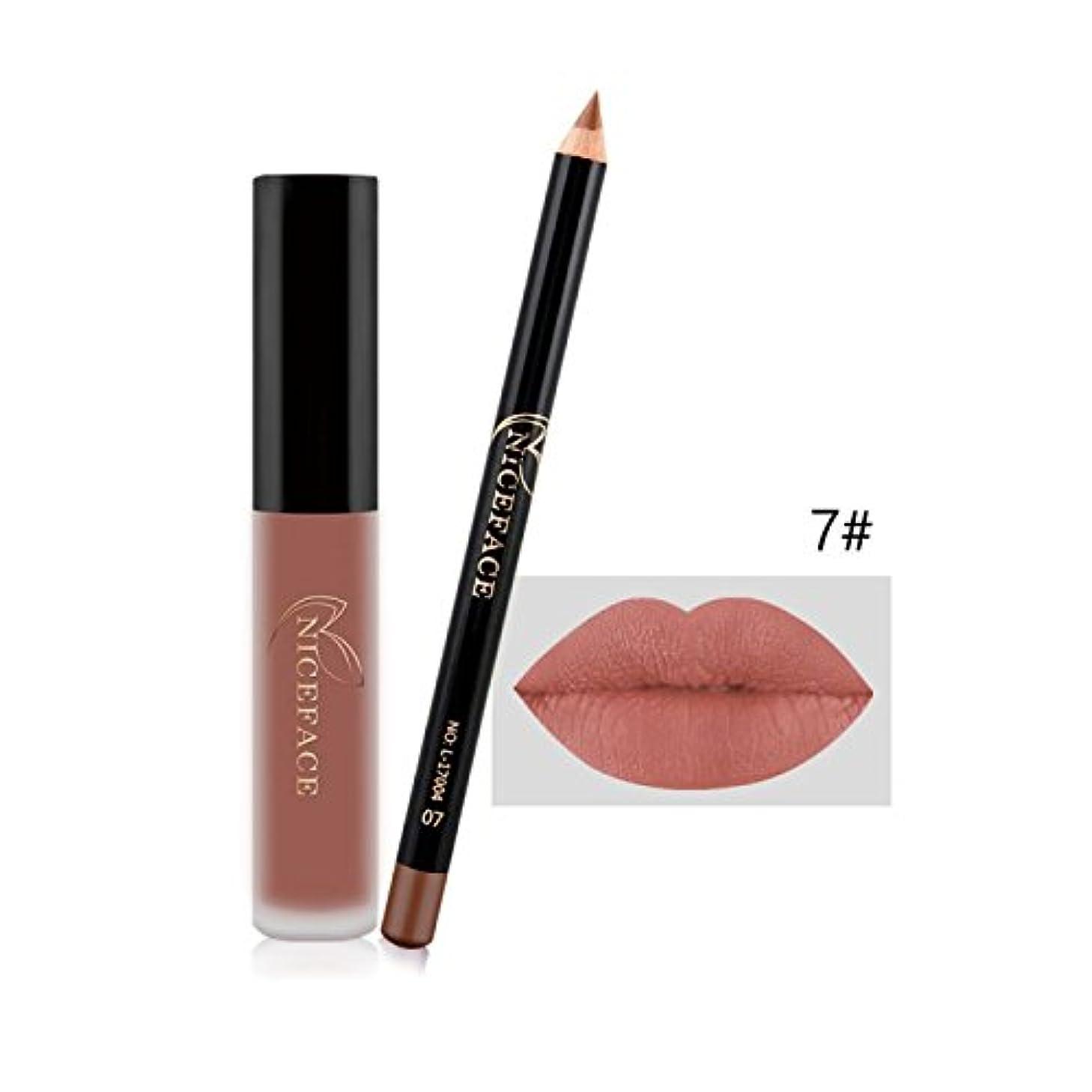 大型トラック高原実験的(7#) Makeup Set Lip Gloss + Lip Liner Set Lip Set Matte Lipstick Long Lasting Waterproof Solid Lip Pencil Liner...