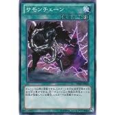 遊戯王カード サモンチェーン DE02-JP095N_WK