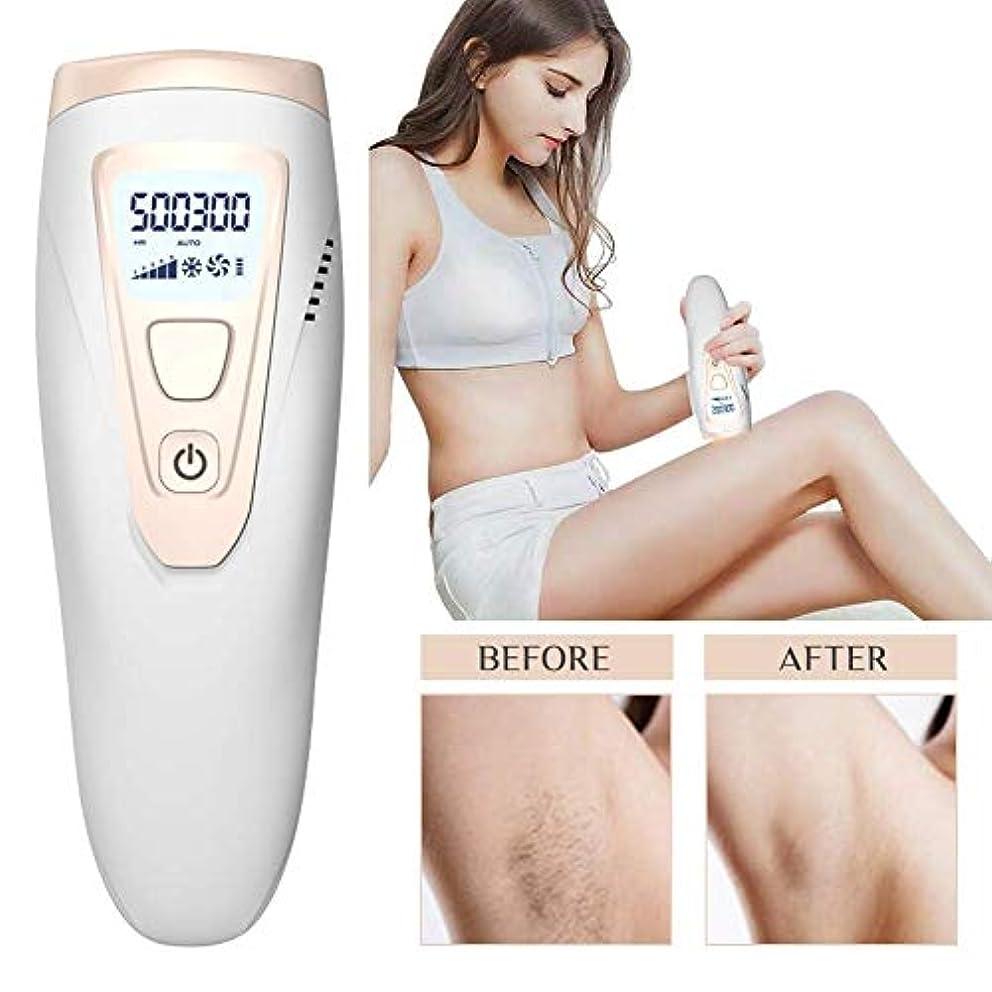アシスト約定常QAZ アットホームフェイシャル、体毛除去システムのために顔や体の永久脱毛永久男性と女性の脱毛器50万点滅